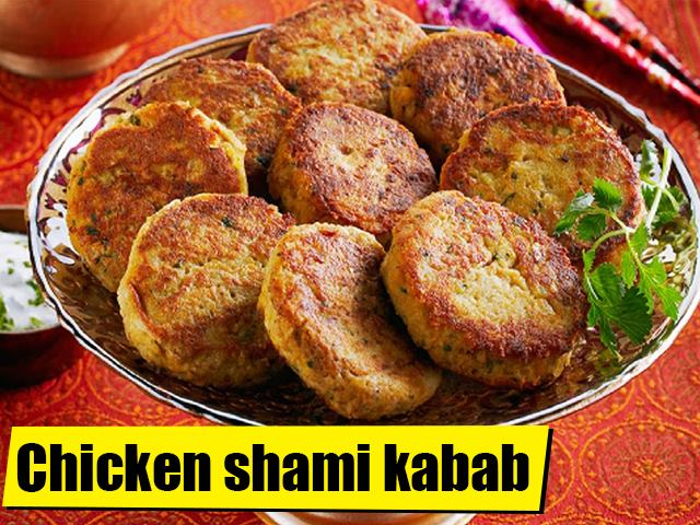 Best Chicken Shami Kabab Recipe