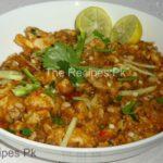 Maghaz Fry Recipe in Urdu and English (Brain Masala Recipe)