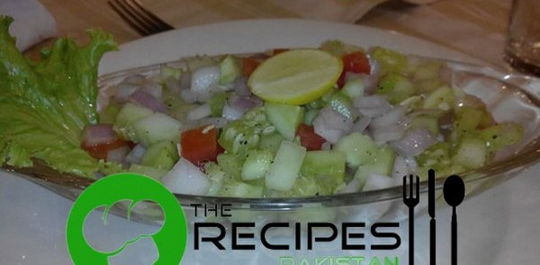 Easy Kachomer Salad