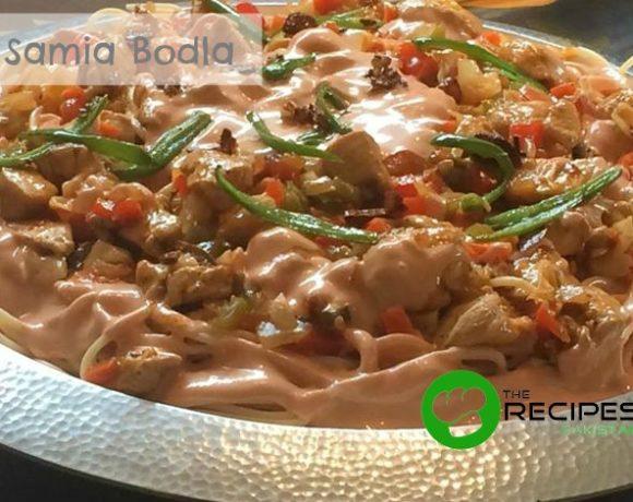 Best Singaporean Rice Recipe
