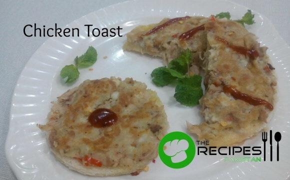 Chicken Toast Recipe