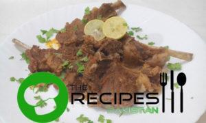 Dahi Wali Chops Recipe