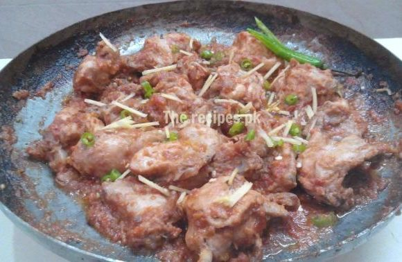 Chicken Karahi Recipe
