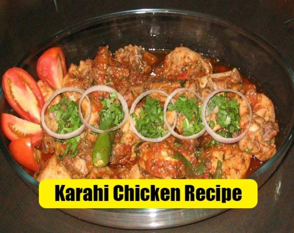 Karahi Chicken Recipe