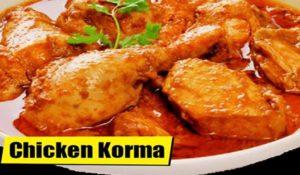 Chicken Korma Recipe Pakistani