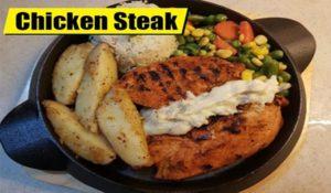 chicken steak recipe by chef zakir