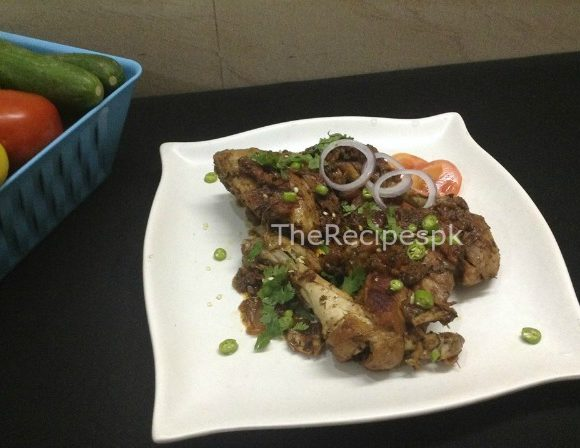 Special Tawa Chicken Recipe