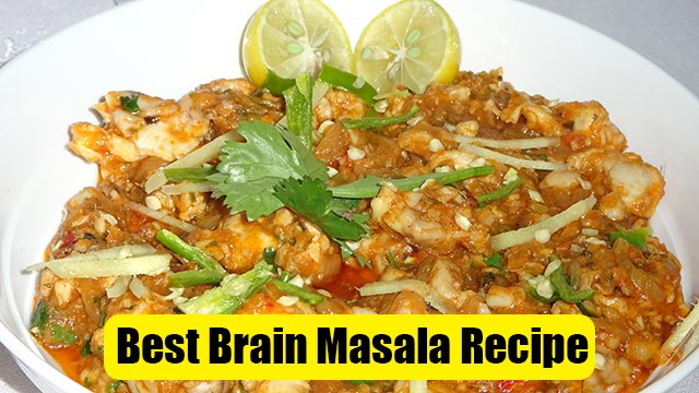 Easy Brain Masala Recipe